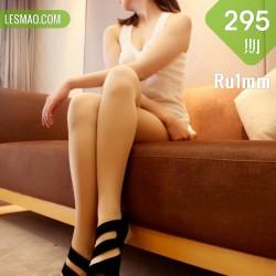 Ru1mm 如壹写真 No.295
