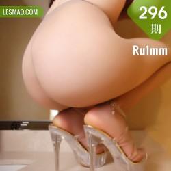 Ru1mm 如壹写真 No.296