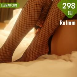 Ru1mm 如壹写真 No.298