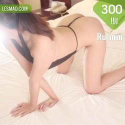 Ru1mm 如壹写真 No.300