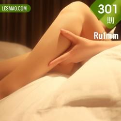 Ru1mm 如壹写真 No.301