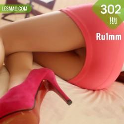 Ru1mm 如壹写真 No.302