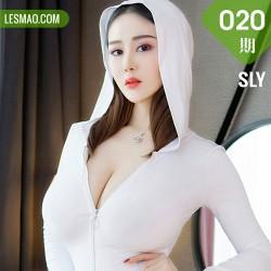 SLADY 猎女神 Vol.020 Modo 易阳 超级乳霸