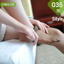 Sityle丝尚 No.035 51P/67.1M