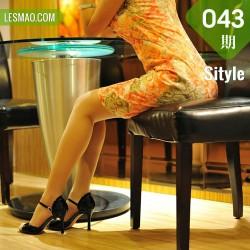 Sityle丝尚 No.043 42P/63.9M