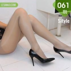 Sityle丝尚 No.061 58P/104M