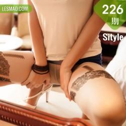 Sityle丝尚 No.226