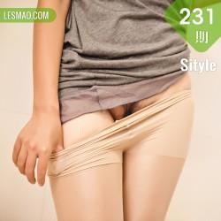 Sityle丝尚 No.231