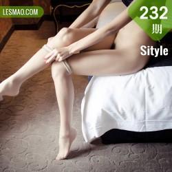 Sityle丝尚 No.232