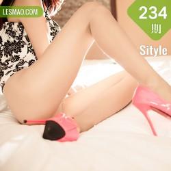 Sityle丝尚 No.234