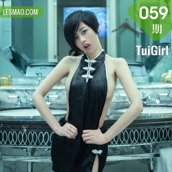 TuiGirl 推女郎 No.059 Lina