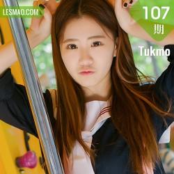Tukmo 兔几盟 Vol.107 Modo 董成丽