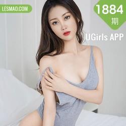 UGirls 爱尤物 No.1884 白衣校花 晴有时性感
