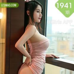 UGirls 爱尤物 No.1941 美七 巨乳少女