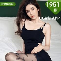 UGirls 爱尤物 No.1951 田小燕 寂寞蔷薇