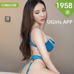 UGirls 爱尤物 No.1958 乔雅冰 星空冰蓝