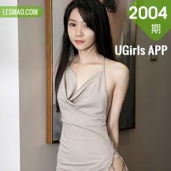 UGirls 爱尤物 No.2004 小桃子 爱情观