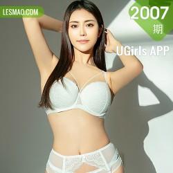 UGirls 爱尤物 No.2007 姜云曦 云端情歌