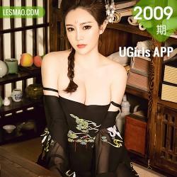 UGirls 爱尤物 No.2009 金梓琳 华灯初上夜会霓裳