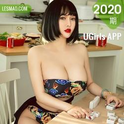 UGirls 爱尤物 No.2020 赵伊彤 性感牌