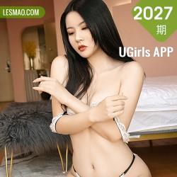 UGirls 爱尤物 No.2027 夏夏 怀春观夏