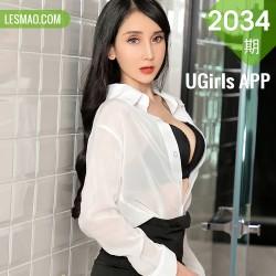 UGirls 爱尤物 No.2034 阿依奴尔瓦娅 腿精
