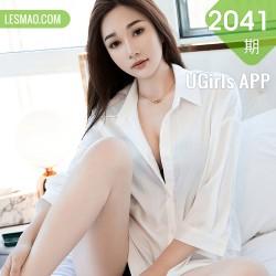 UGirls 爱尤物 No.2041 宥利 甜奶蜜恋