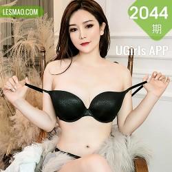 UGirls 爱尤物 No.2044 金梓琳 雪芙御姐