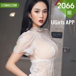 UGirls 爱尤物 No.2066 模特合辑 桃子、白一晗 、夏瑶瑶