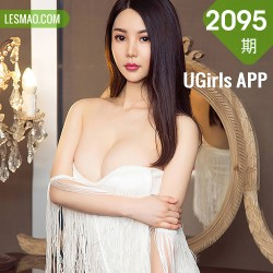 UGirls 爱尤物 No.2095 模特合辑 桃香子 张团团 北晨 静一