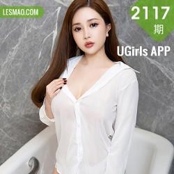 UGirls 爱尤物 No.2117 小七 情人的白衬衫
