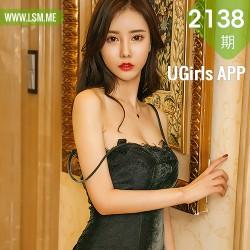 UGirls 爱尤物 No.2138 模特合辑林若熙、周大萌 一物一爱