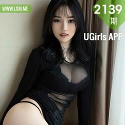 UGirls 爱尤物 No.2139 西门小玉 粉墨少女