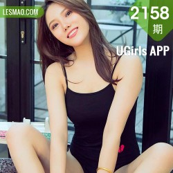 UGirls 爱尤物 No.2158  西子 黑巧甜心