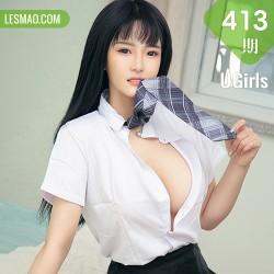 UGirls 尤果写真 No.413 桃子 清纯学妹日系软妹