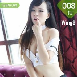 WingS 影私荟 Vol.008 Modo 喵喵cyann!