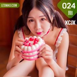 XCJX 熊川纪信 No.024 Modo 草莓女孩鲜嫩多汁_臭阿熊
