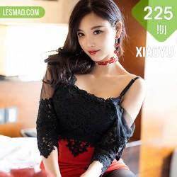 XIAOYU  语画界 Vol.225 杨晨晨sugar 103P第二部主题写真