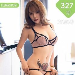 XIAOYU  语画界 Vol.327 蕾丝吊袜 黄楽然 粉色西装