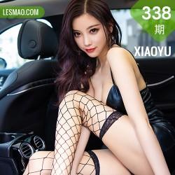 XIAOYU  语画界 Vol.338 杨晨晨sugar 车模网袜皮衣