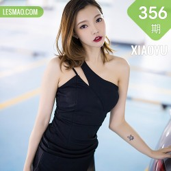 XIAOYU  语画界 Vol.356 车拍车模 冯木木