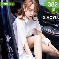 XIAOYU  语画界 Vol.382 黄楽然 性感车模气质美女
