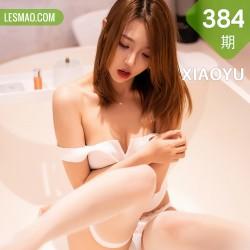 XIAOYU  语画界 Vol.384 冯木木 白色吊带与蕾丝