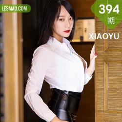 XIAOYU  语画界 Vol.394 何嘉颖 翘臀黑丝高跟