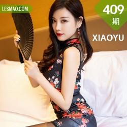 XIAOYU  语画界 Vol.409 古典旗袍 杨晨晨
