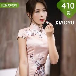 XIAOYU  语画界 Vol.410 杨紫嫣 韵味旗袍丝袜