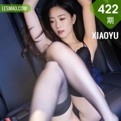 XIAOYU  语画界 Vol.422 户外诱惑车拍主题 杨紫嫣