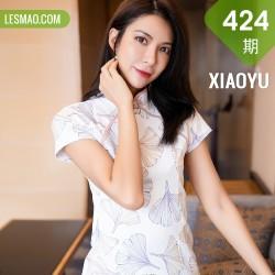 XIAOYU  语画界 Vol.424 carry 古典韵味旗袍朦胧丝袜