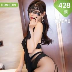 XIAOYU  语画界 Vol.428 蒙面蕾丝 杨晨晨 黑色蕾丝吊裙