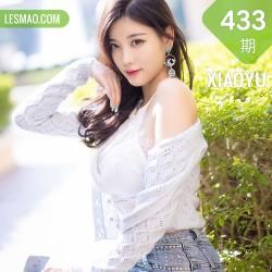 XIAOYU  语画界 Vol.433 蕾丝内衣浴室 杨晨晨